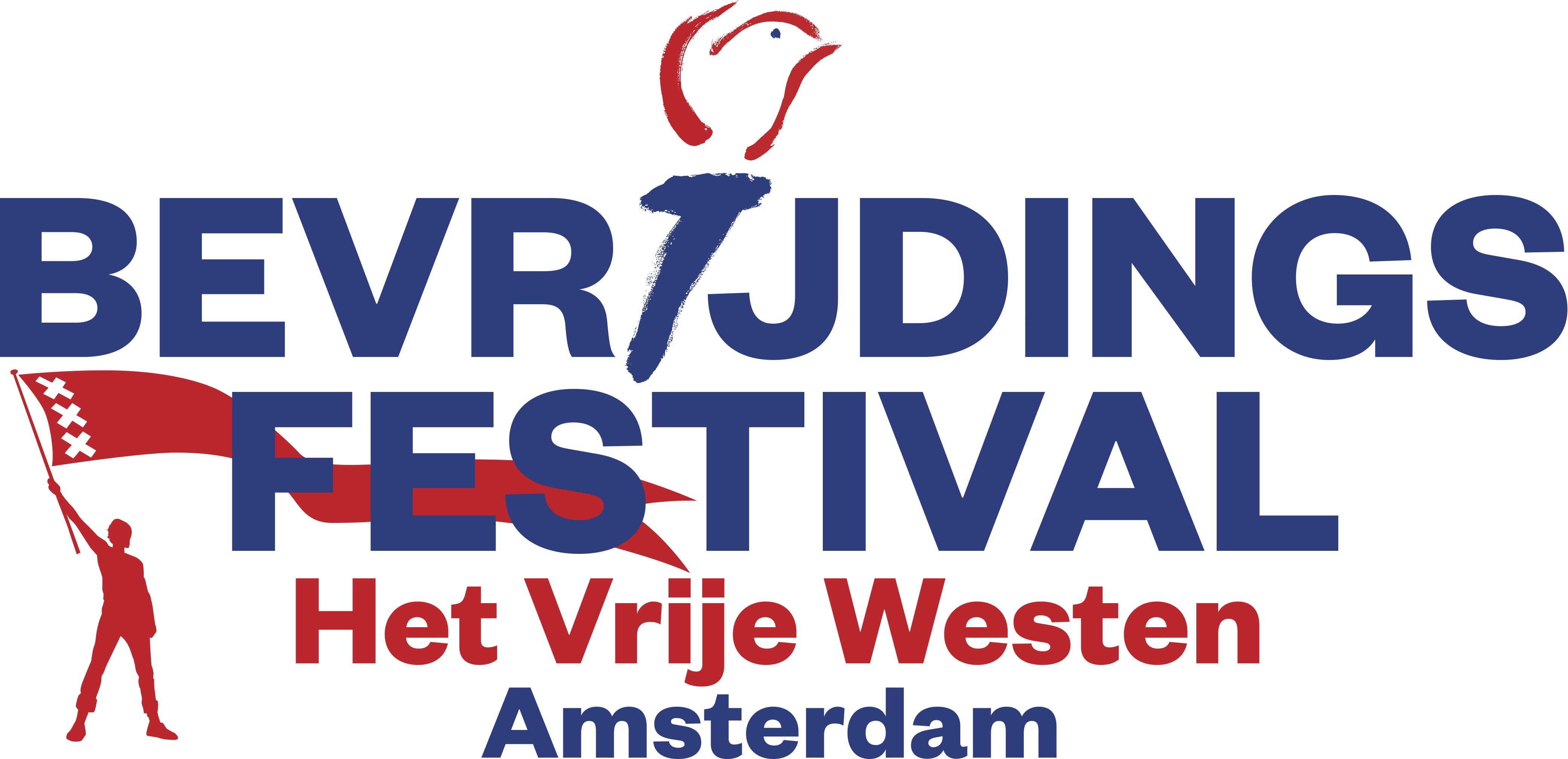 Bevrijdingsfestival18_logo